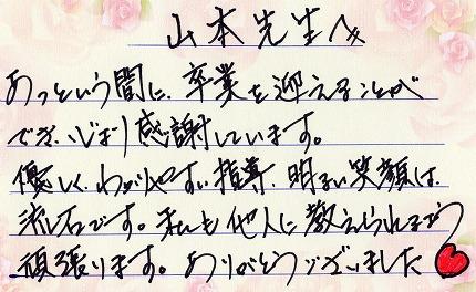 吉岡紀子様