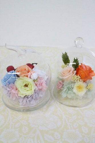 リンゴガラス・ガラスドーム